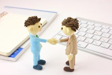 外勤営業は楽しい!営業職の魅力と売上を上げる基本テクニック