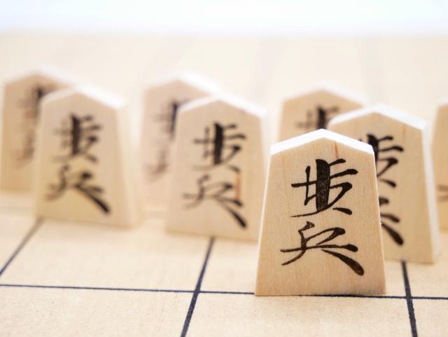 将棋の歩 画像