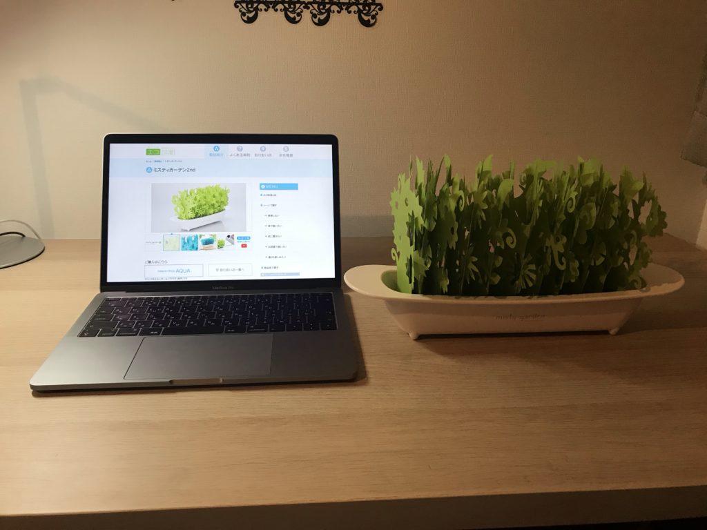 MacBook 13インチと比較 正面 画像