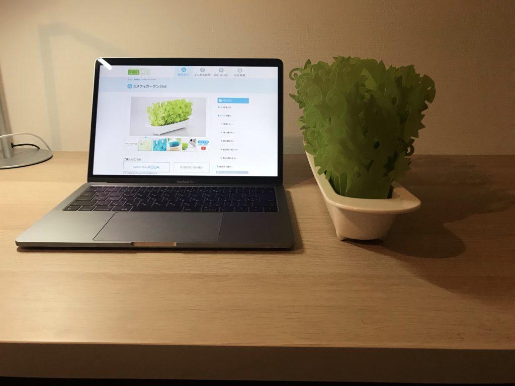 MacBook 13インチと比較 側面 画像