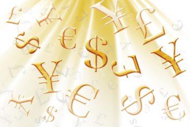 通貨が降ってくるイメージ画像