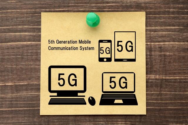 5Gのイメージ画像