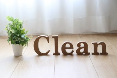 Clean の文字画像