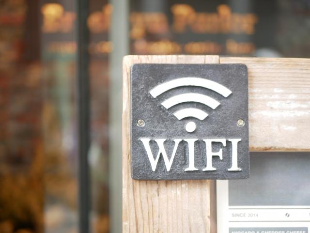 Wi-Fiの文字 画像