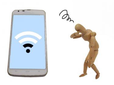 ホテルのWi-Fi速度はなぜ遅い?繋がらない仕組みと解決方法