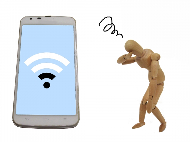 Wi-Fiの電波が無いイメージ 画像