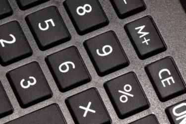 派手過ぎず地味過ぎない。おしゃれで使いやすい日本製電卓(電子計算機)おすすめ7選