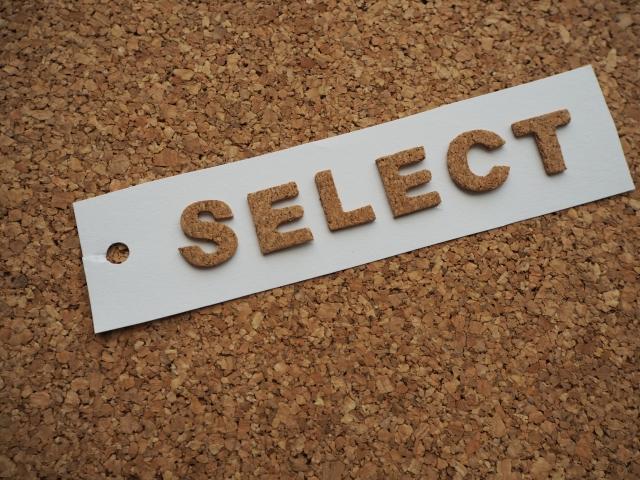 SELECTの文字 画像