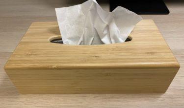IKEA(イケア)の北欧風おしゃれティッシュケース(ボックス)を紹介