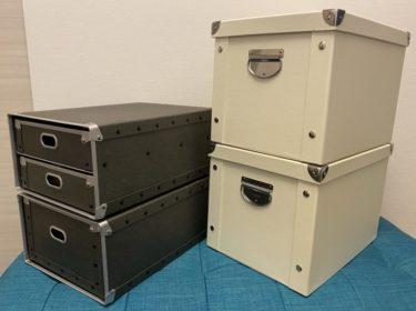 フタ付き取っ手付きのおしゃれな収納ボックス(無印良品とHQUEC)を紹介