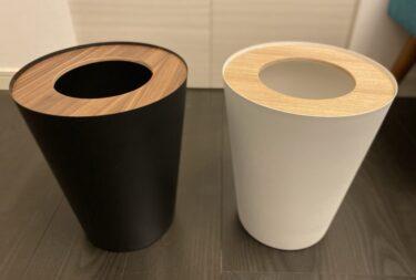 木目とスチールがおしゃれな北欧風ゴミ箱【トラッシュカンRIN(リン)】の使用レビュー