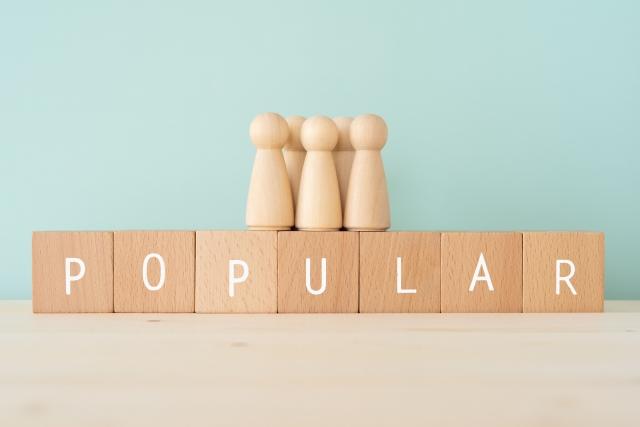 POPULARの文字