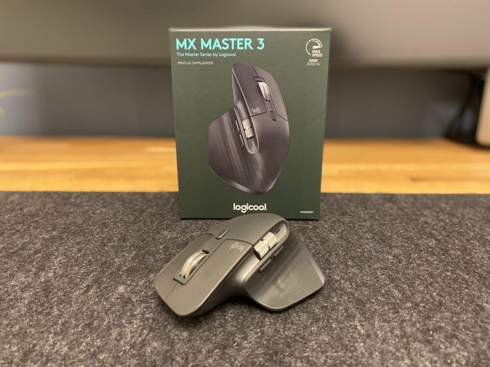 MX MASTER3 箱と本体 画像