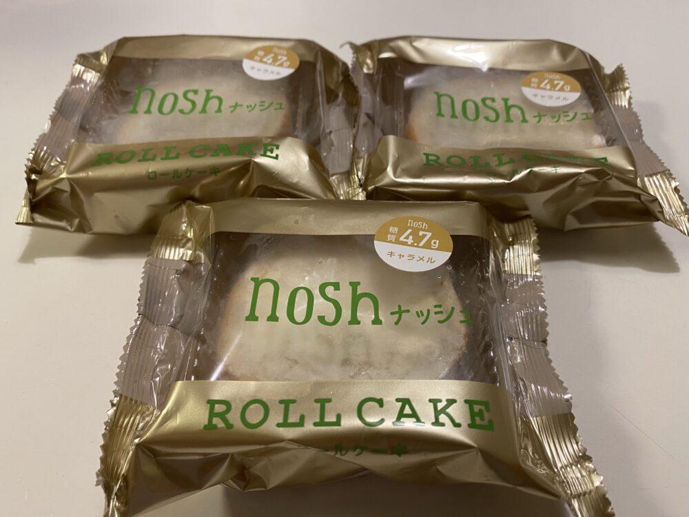 ロールケーキ 3個セット