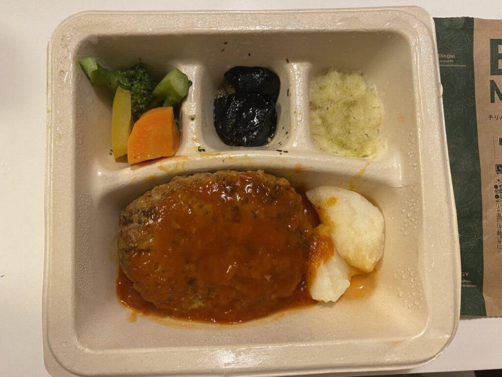 チリハンバーグステーキ 画像