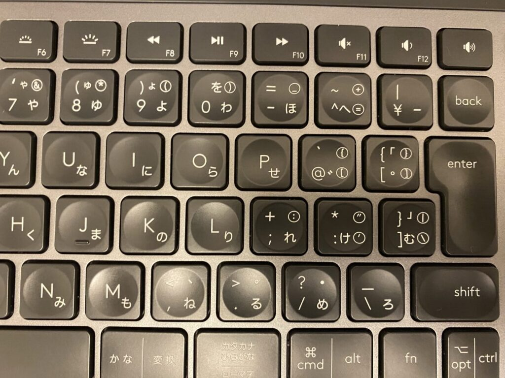 MX KEYSの右側のキー 画像